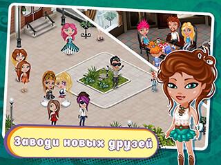 Аватария скриншот 3