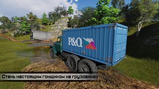 Racing Truck: ZIl and Kamaz скриншот 1