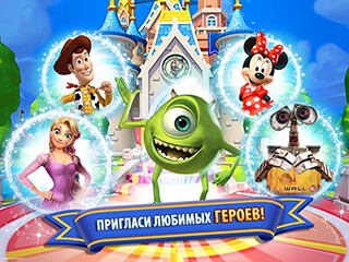 Disney: Magic Kingdoms скриншот 2