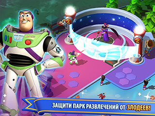 Disney: Magic Kingdoms скриншот 3