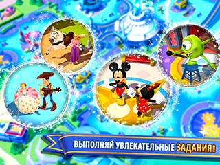 Disney: Magic Kingdoms скриншот 4