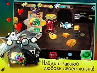 Крысы Mobile: Весёлые игры скриншот 1