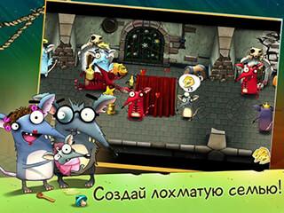 Крысы Mobile: Весёлые игры скриншот 2