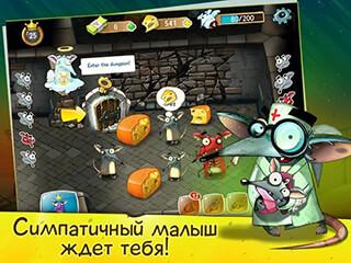 Крысы Mobile: Весёлые игры скриншот 3