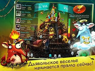 Крысы Mobile: Весёлые игры скриншот 4