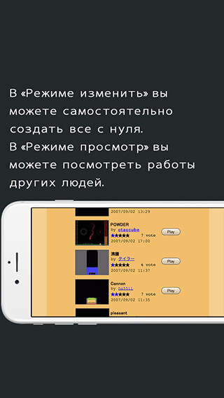 Powder Game скриншот 4