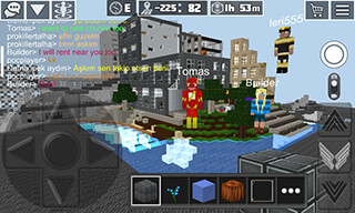 Planet of Cubes Multicraft скриншот 4