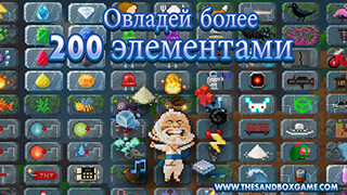 The Sandbox: Craft Play Share скриншот 3