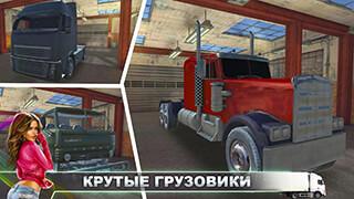 Hard Truck Driver: Simulator 3D скриншот 1