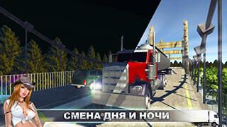 Hard Truck Driver: Simulator 3D скриншот 2