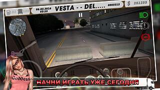 Hard Truck Driver: Simulator 3D скриншот 3