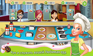 Breakfast Cooking Mania скриншот 2