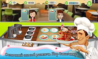 Breakfast Cooking Mania скриншот 3