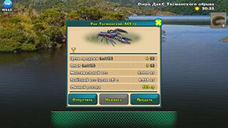 World of Fishers скриншот 2