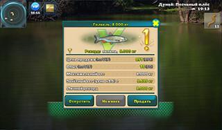 World of Fishers скриншот 3