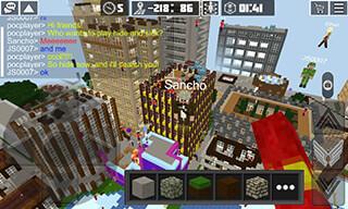 PlanetCraft скриншот 4