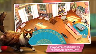 Cat Hotel: Hotel For Cute Cats скриншот 2