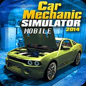 Car Mechanic Simulator 2014 иконка