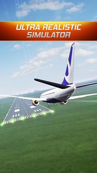 Flight Alert Simulator 3D Free скриншот 3