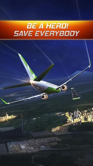 Flight Alert Simulator 3D Free скриншот 4