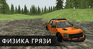 Off-Road: Forest скриншот 1