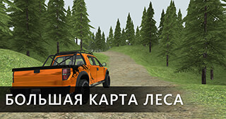 Off-Road: Forest скриншот 4
