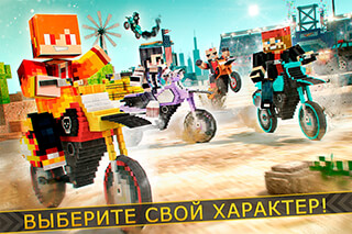 Dirtbike Survival: Block Motos скриншот 2