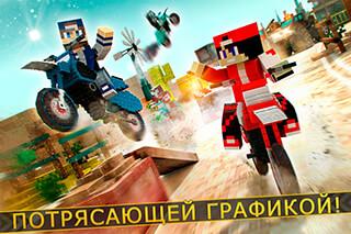 Dirtbike Survival: Block Motos скриншот 4