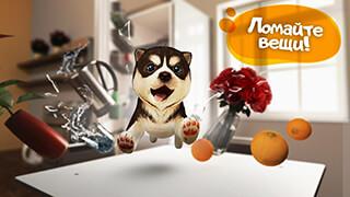 Dog Simulator скриншот 4