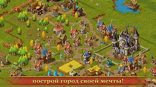 Townsmen скриншот 2