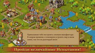 Townsmen скриншот 4