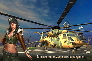 Battle of Helicopters скриншот 2