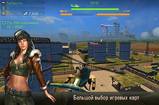 Battle of Helicopters скриншот 3