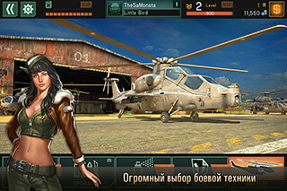Battle of Helicopters скриншот 4