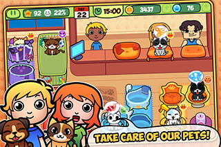 My Virtual Pet Shop: The Game скриншот 1