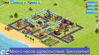 Village City: Island Sim 2 скриншот 2