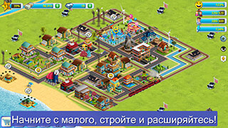 Village City: Island Sim 2 скриншот 3