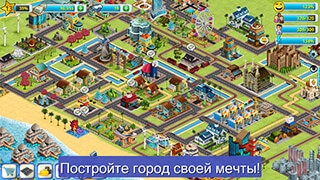 Village City: Island Sim 2 скриншот 4
