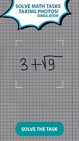 Maths Photo-Solution Simulator скриншот 1