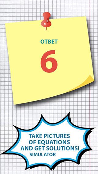 Maths Photo-Solution Simulator скриншот 2