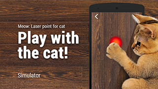 Meow: Laser Point for Cat скриншот 1