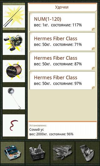 Мобильная русская рыбалка скриншот 4