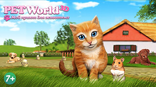 PetWorld: Animal Shelter LITE скриншот 1