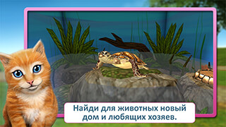 PetWorld: Animal Shelter LITE скриншот 2