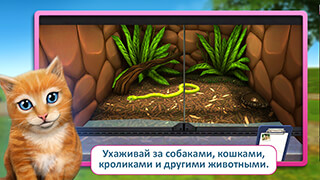 PetWorld: Animal Shelter LITE скриншот 3