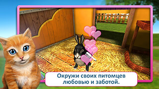PetWorld: Animal Shelter LITE скриншот 4