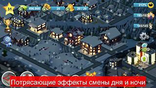 City Island 4: Sim Tycoon HD скриншот 3