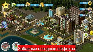 City Island 4: Sim Tycoon HD скриншот 4