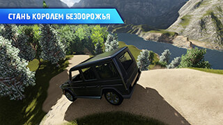Gelandewagen Russian Road скриншот 3