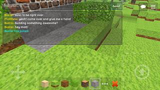 iLands скриншот 3